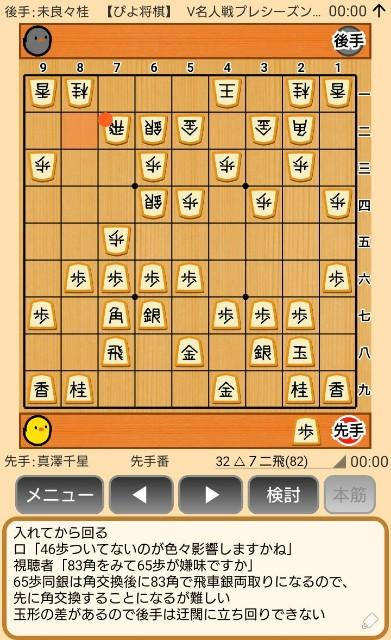 f:id:kisamoko:20191202144232j:image