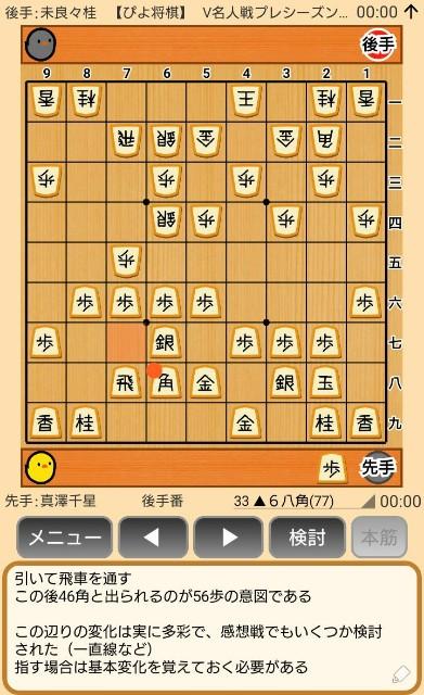 f:id:kisamoko:20191202144258j:image