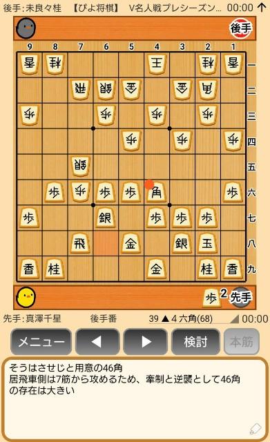 f:id:kisamoko:20191202144418j:image