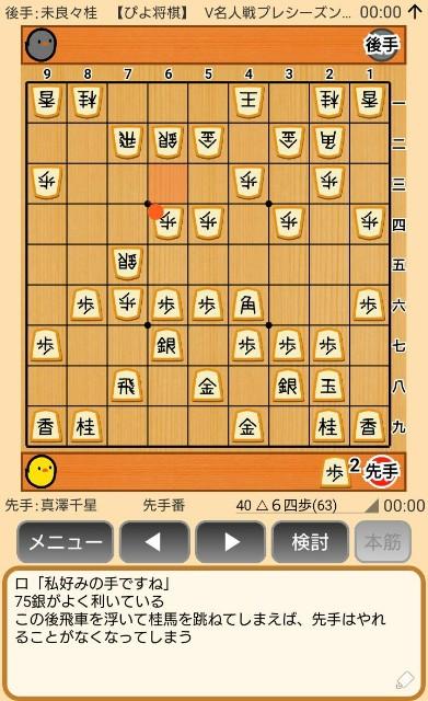 f:id:kisamoko:20191202144434j:image
