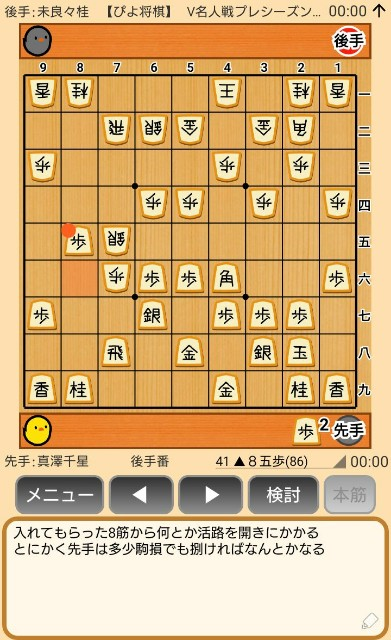 f:id:kisamoko:20191202144458j:image
