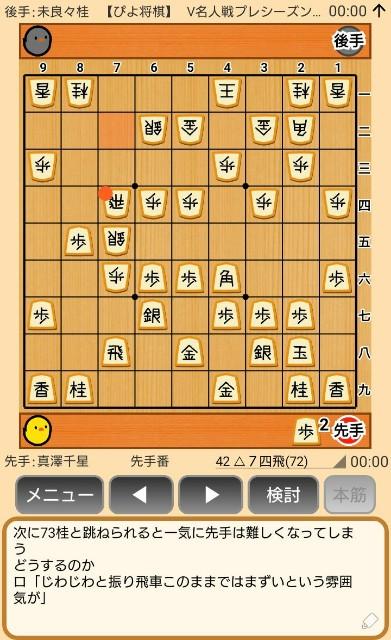 f:id:kisamoko:20191202144519j:image