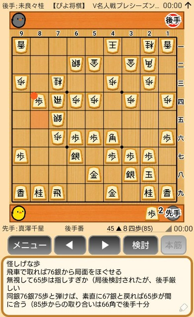 f:id:kisamoko:20191202144619j:image
