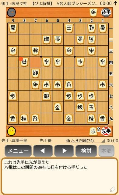 f:id:kisamoko:20191202144632j:image