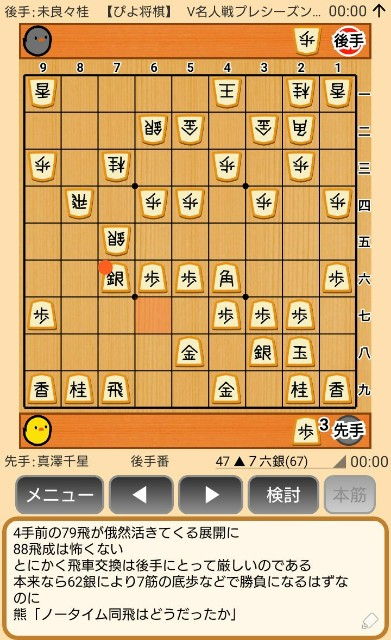 f:id:kisamoko:20191202144654j:image