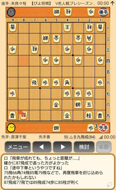 f:id:kisamoko:20191202144728j:image