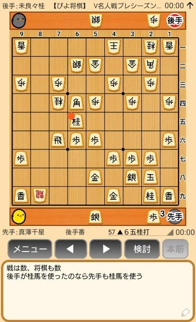 f:id:kisamoko:20191202144915j:image