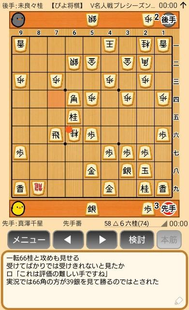 f:id:kisamoko:20191202144929j:image