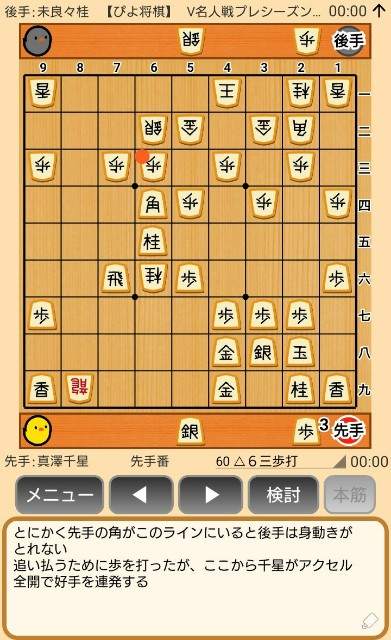 f:id:kisamoko:20191202145003j:image