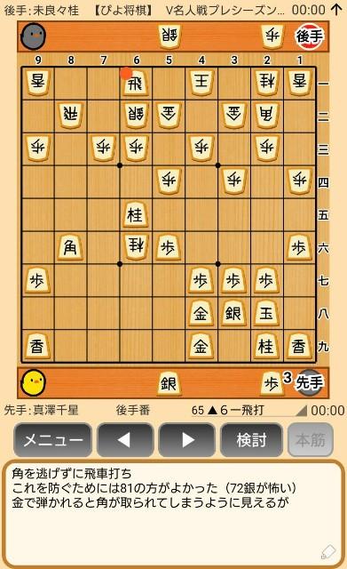 f:id:kisamoko:20191202145102j:image