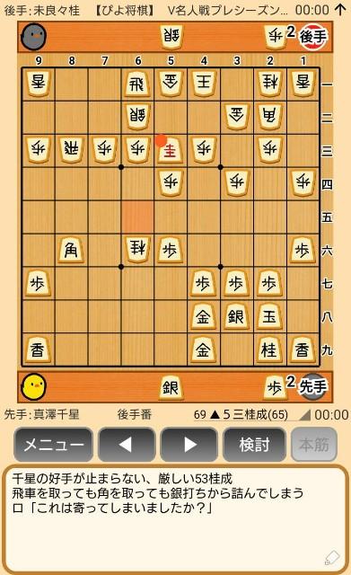 f:id:kisamoko:20191202145218j:image