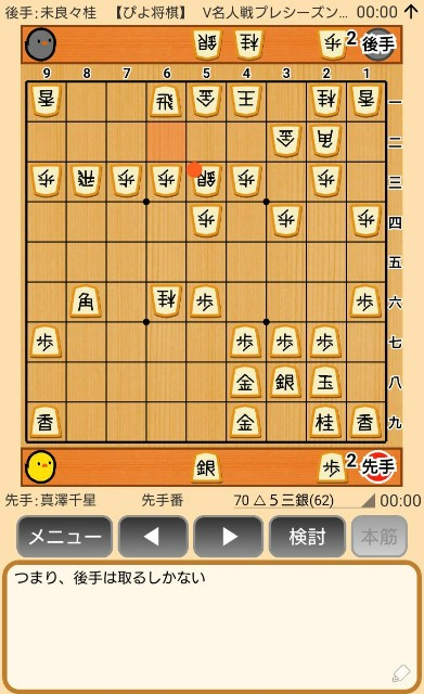 f:id:kisamoko:20191202145235j:image