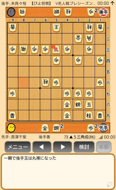 f:id:kisamoko:20191202145252j:image
