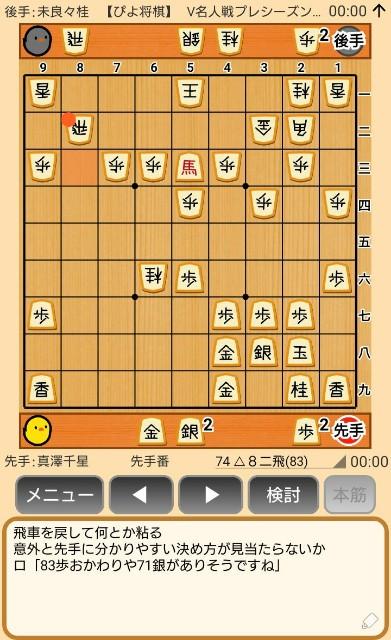 f:id:kisamoko:20191202145315j:image