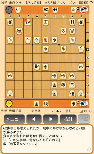 f:id:kisamoko:20191202145336j:image