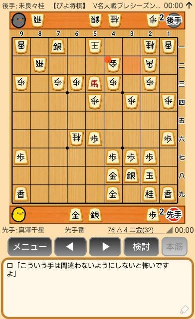 f:id:kisamoko:20191202145353j:image