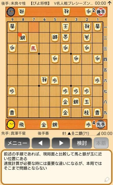 f:id:kisamoko:20191202145501j:image