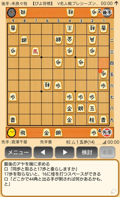 f:id:kisamoko:20191202145546j:image