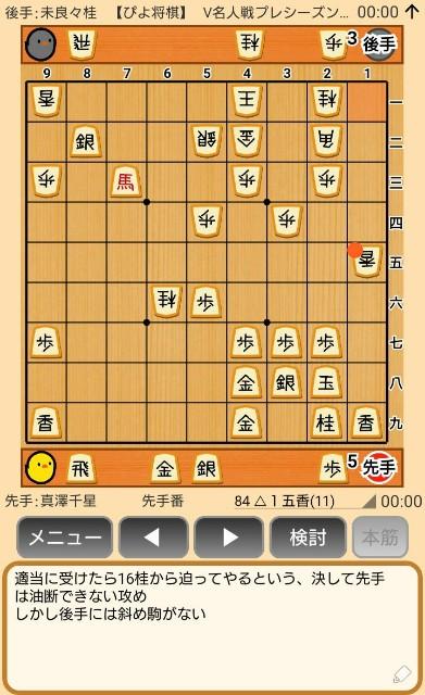 f:id:kisamoko:20191202145612j:image