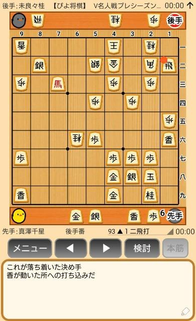 f:id:kisamoko:20191202145633j:image