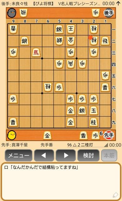 f:id:kisamoko:20191202145726j:image