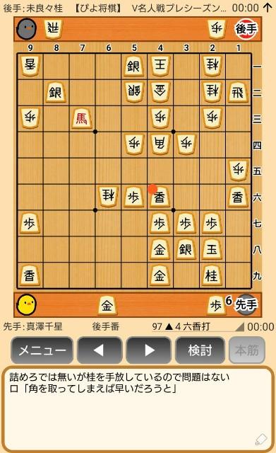 f:id:kisamoko:20191202145740j:image
