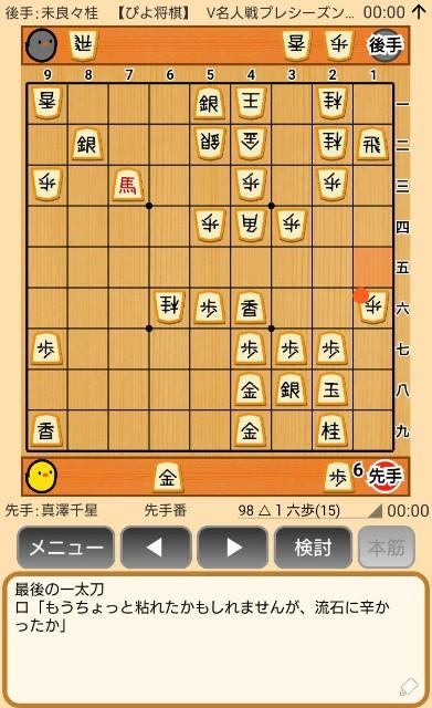 f:id:kisamoko:20191202145808j:image