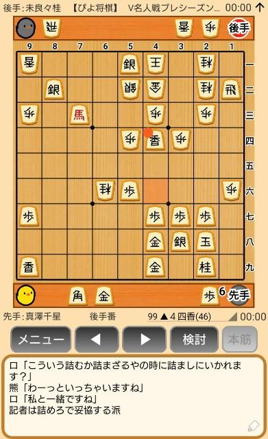 f:id:kisamoko:20191202145822j:image