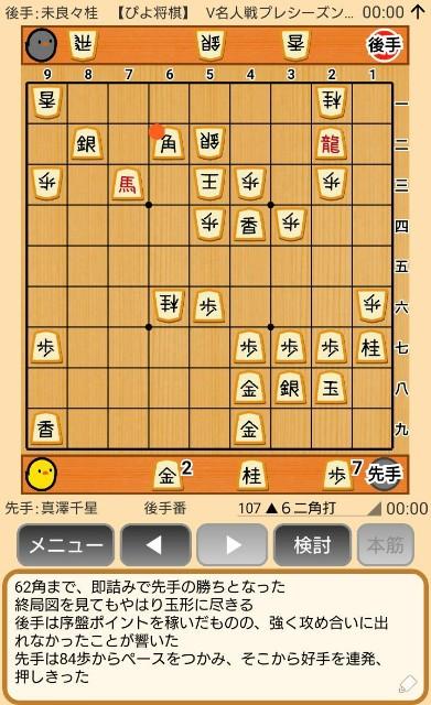 f:id:kisamoko:20191202145859j:image
