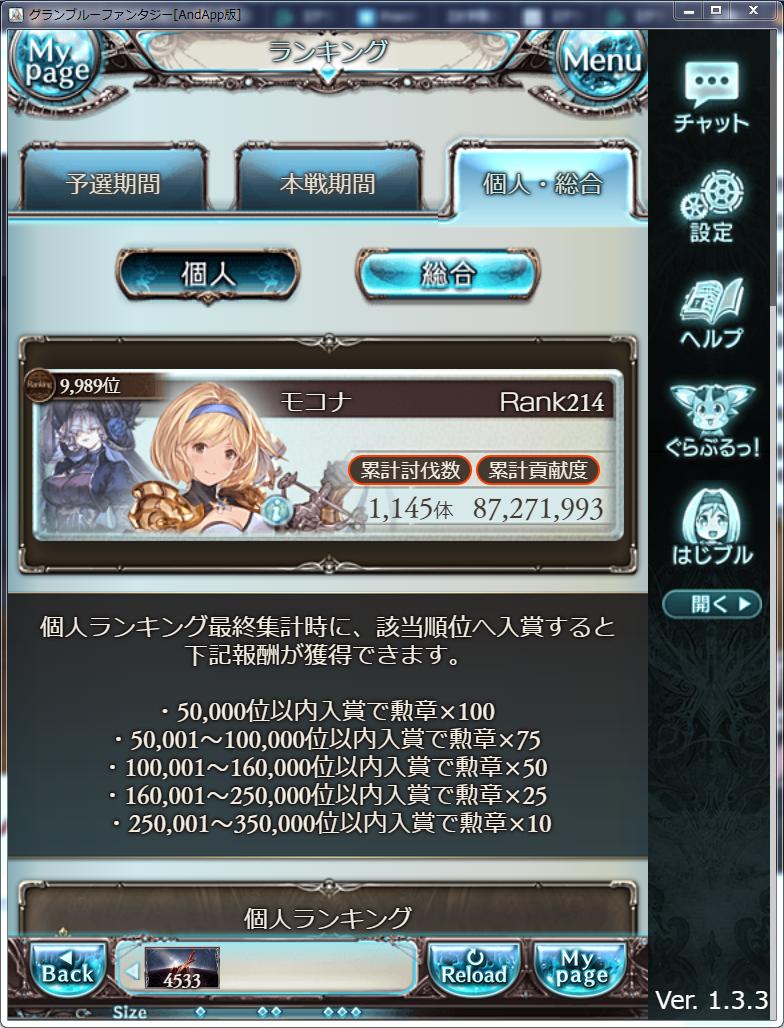 f:id:kisamoko:20200122212148p:plain