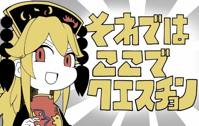 f:id:kisamoko:20200216003632j:image