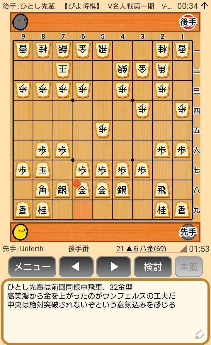 f:id:kisamoko:20200311213746j:plain