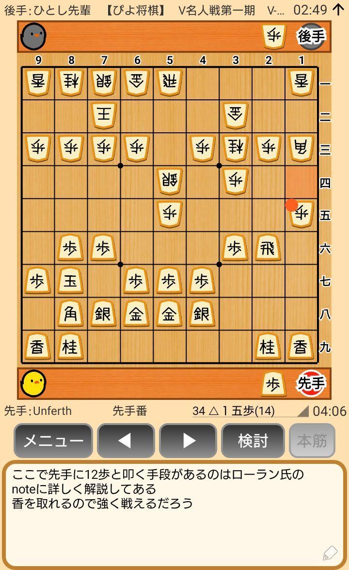 f:id:kisamoko:20200311213807j:plain