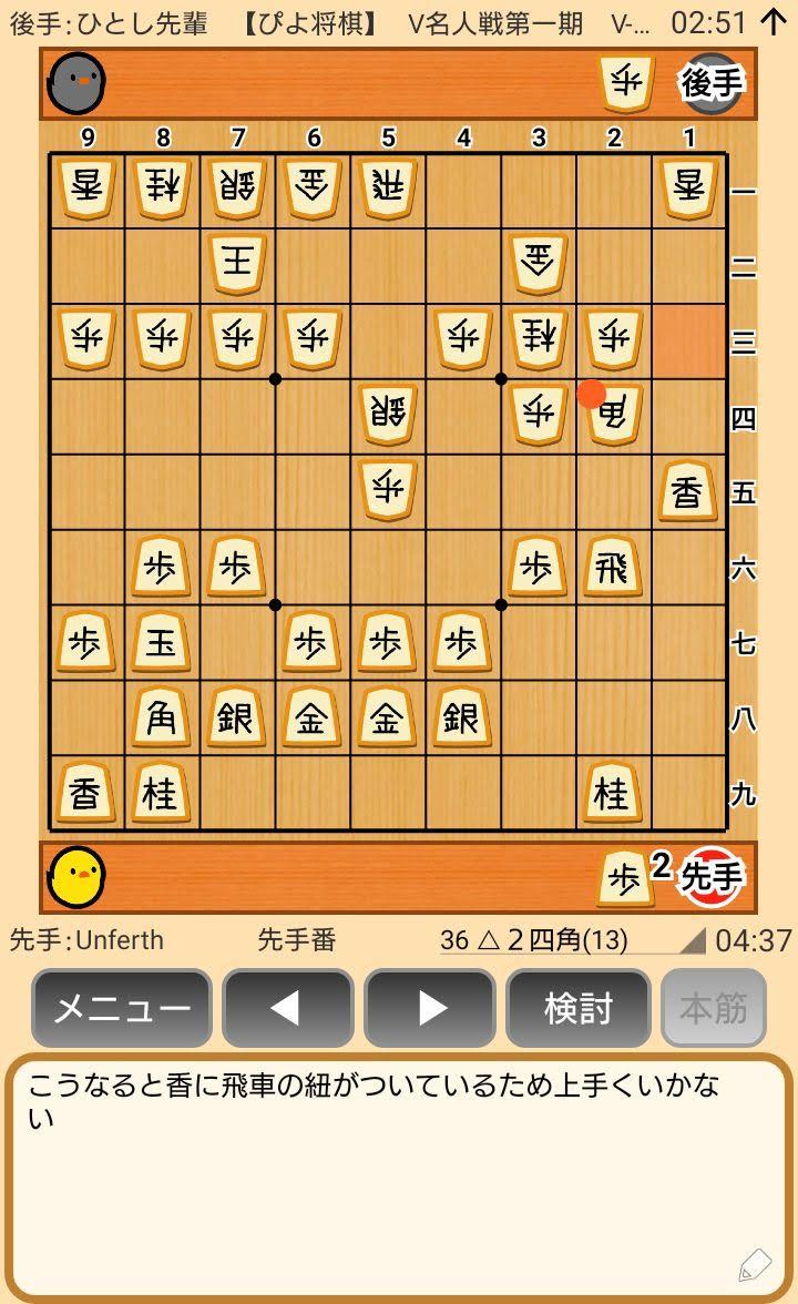 f:id:kisamoko:20200311213829j:plain