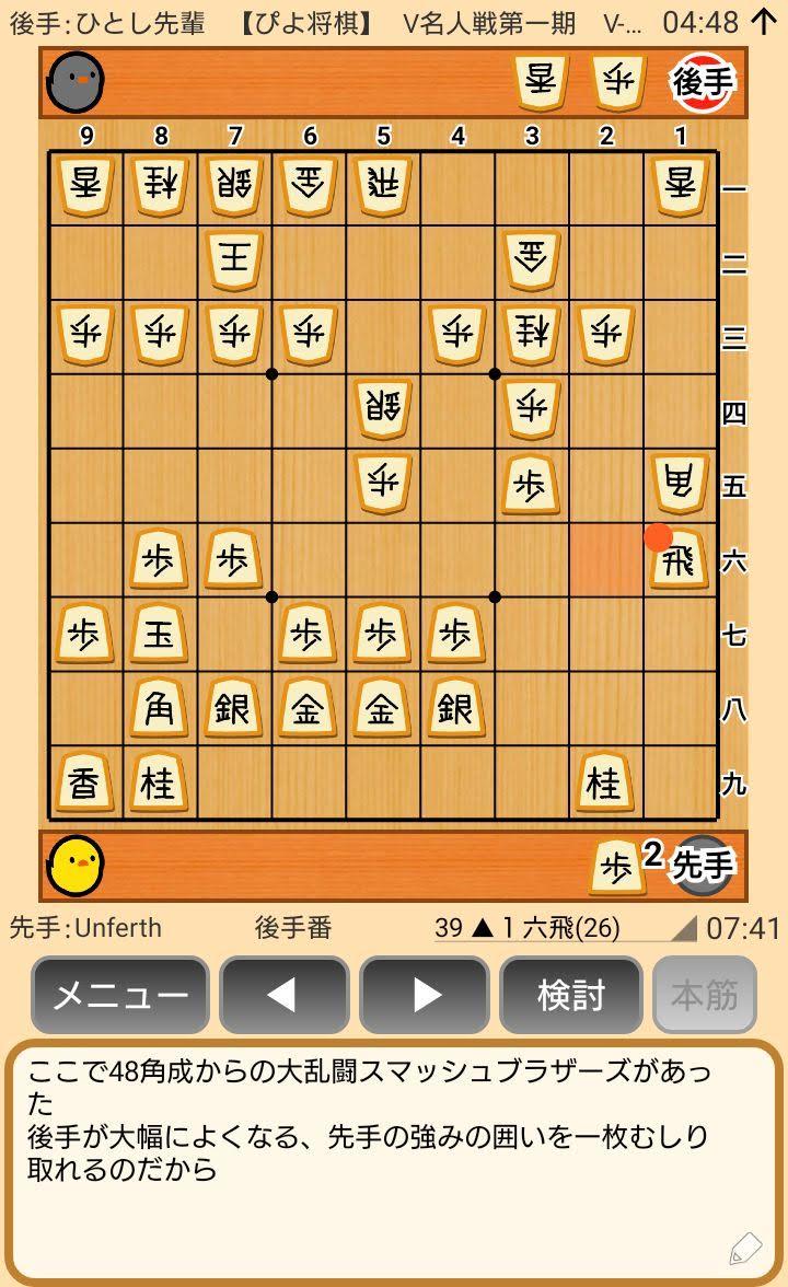 f:id:kisamoko:20200311213848j:plain