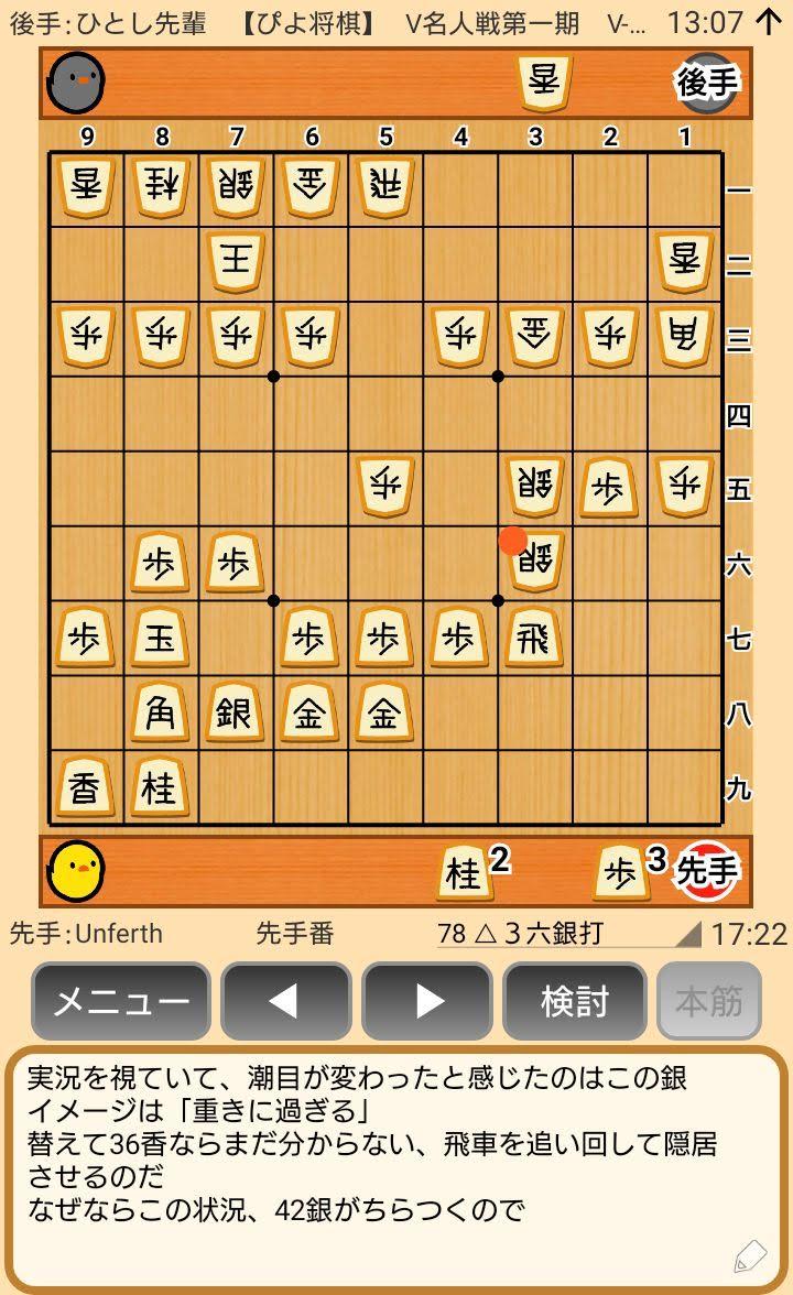 f:id:kisamoko:20200311214018j:plain
