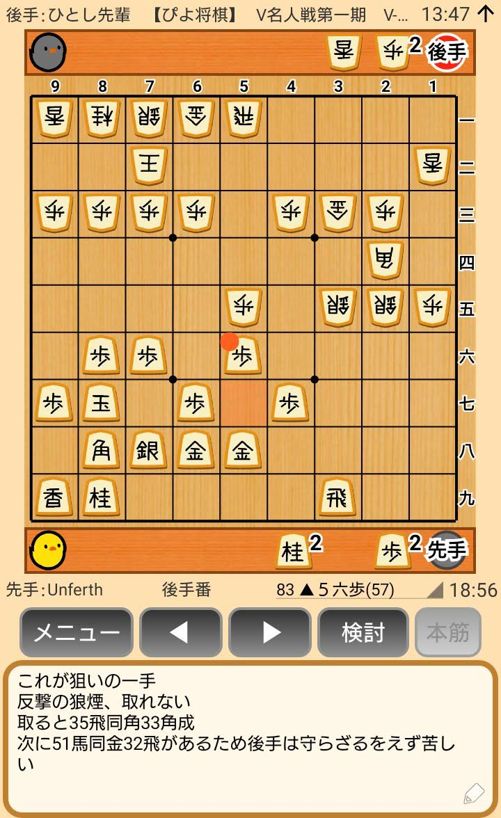 f:id:kisamoko:20200311214117j:plain