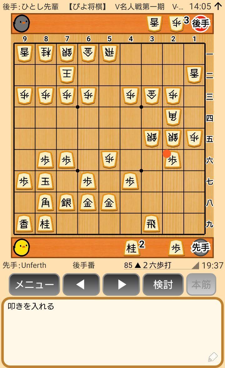 f:id:kisamoko:20200311214141j:plain