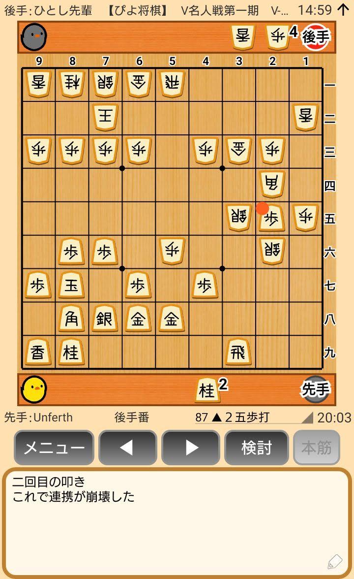 f:id:kisamoko:20200311214202j:plain