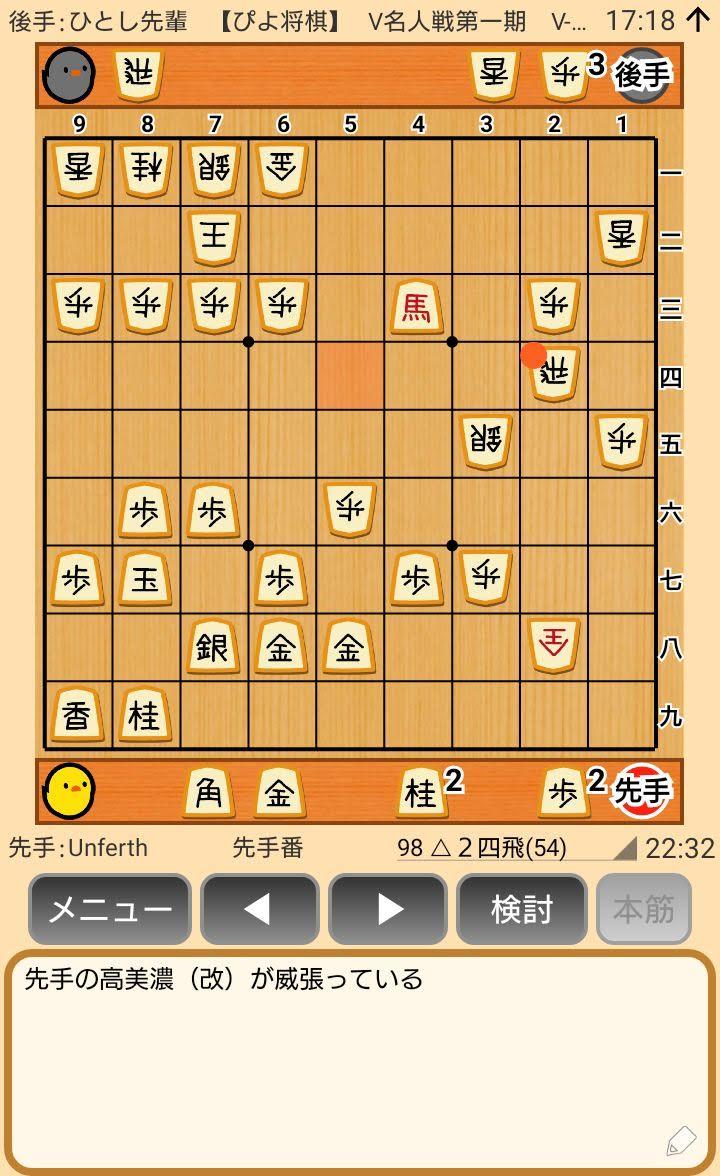 f:id:kisamoko:20200311214223j:plain