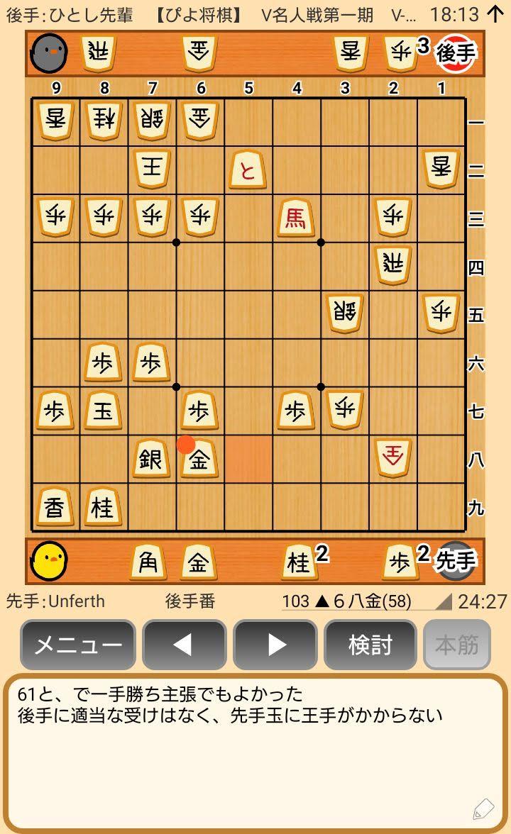 f:id:kisamoko:20200311214238j:plain
