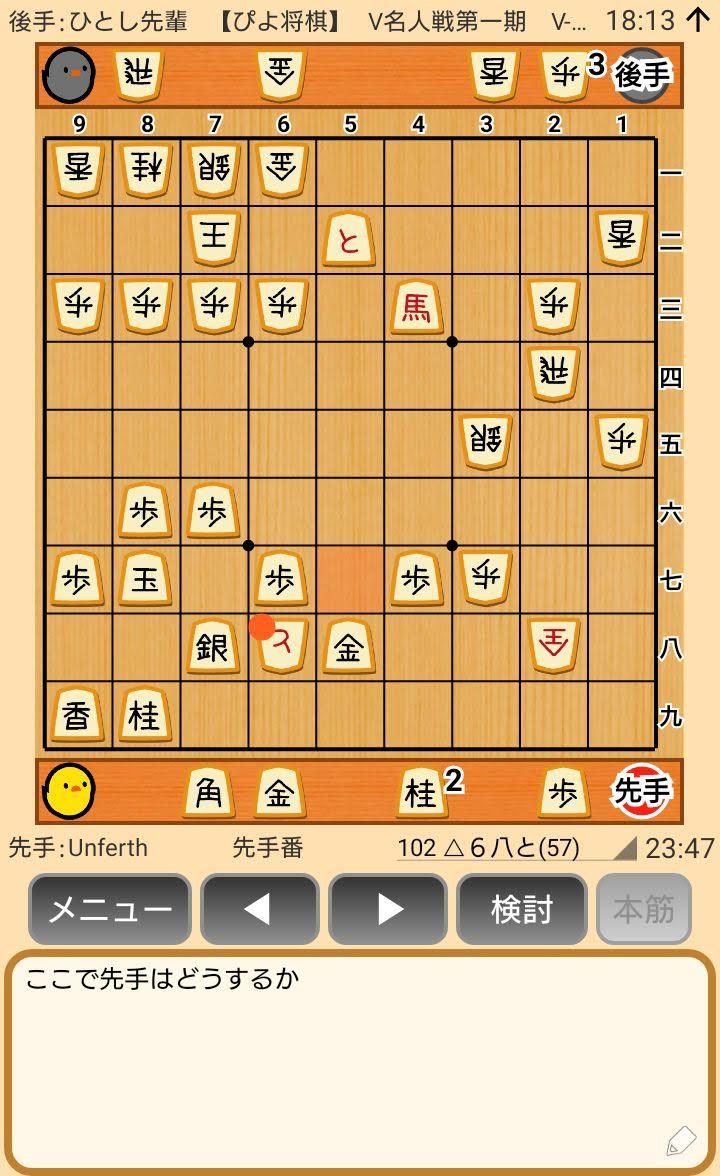 f:id:kisamoko:20200311214307j:plain