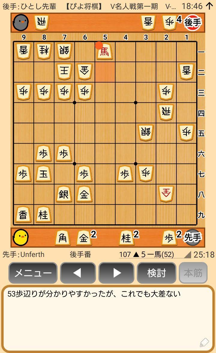 f:id:kisamoko:20200311214342j:plain