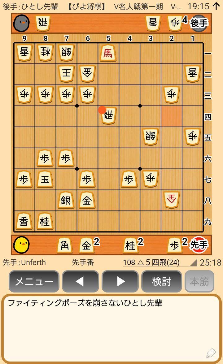 f:id:kisamoko:20200311214420j:plain