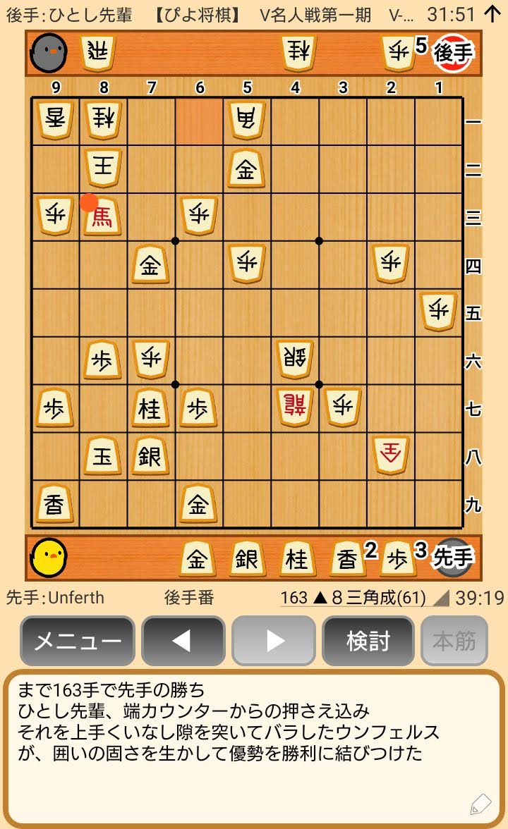 f:id:kisamoko:20200311214439j:plain