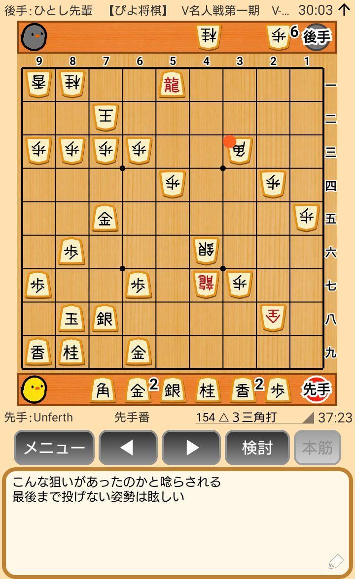 f:id:kisamoko:20200311214523j:plain