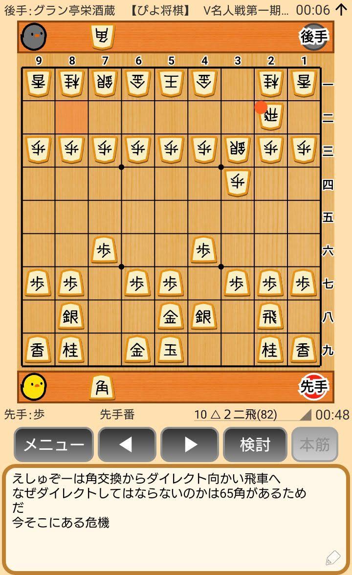 f:id:kisamoko:20200311214924j:plain