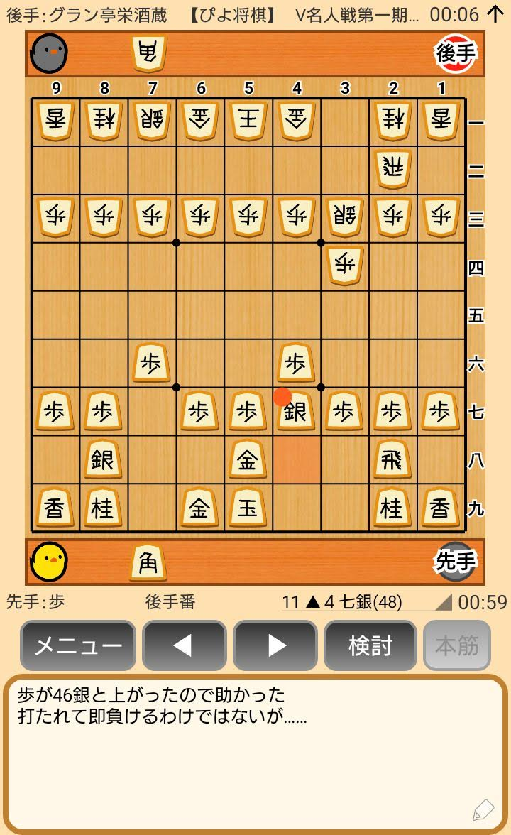 f:id:kisamoko:20200311214958j:plain