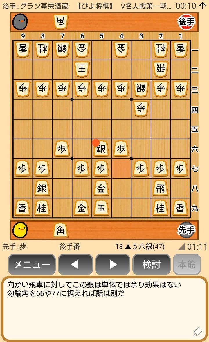 f:id:kisamoko:20200311215019j:plain
