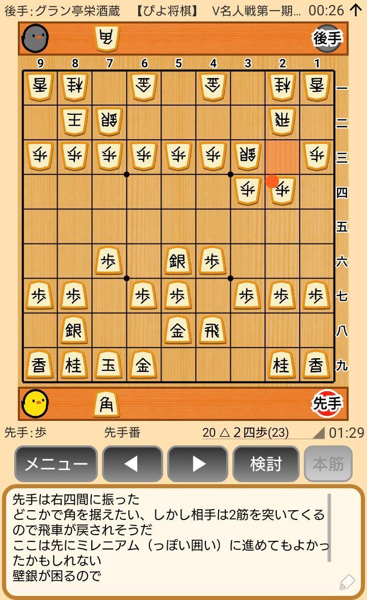 f:id:kisamoko:20200311215036j:plain